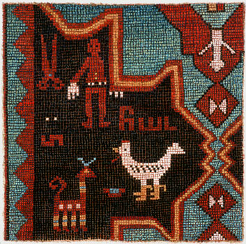 Rubricated Chicken Rug - composition of cryptic elements from an armenian rug