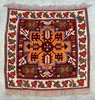 Persian Bagface - This faithful likeness restores the missing outer border of the original tribal weaving.
